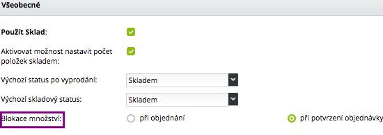 blokace skladových položek v e-shopu